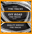 tire prints tyre tracks with grunge stained spots vector image vector image