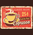 coffee metal sign rusty poster plate cafe menu vector image vector image