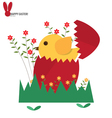 Easter eggs and flower vector image vector image
