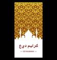 eid mubarak golden islamic greeting card vector image