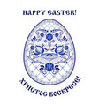 happy easter background blue floral pattern with vector image