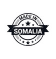 made in somalia stamp design vector image
