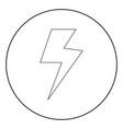 symbol electricity icon black color in circle vector image vector image
