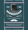 barbershop scissors and mustaches man hat vector image vector image