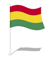 Bolivia Flag Official national symbol of Bolivia vector image vector image