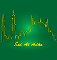 eid al adha lettering composition of moslim holy vector image vector image