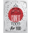 Poster Chinese food house coal vector image vector image