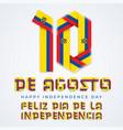 august 10 ecuador independence day congratulatory vector image vector image