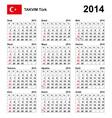 Calendar 2014 Turkey Type 21 vector image vector image
