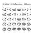 emoticon icon vector image
