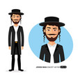 jewish man jew character isolated on vector image
