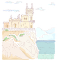 Old medieval castle hand drawn vector image