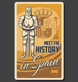 travel to spain knight armor and weapon vector image vector image