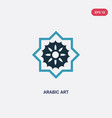 two color arabic art icon from religion concept vector image vector image