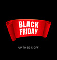 black friday special sale concept background vector image vector image