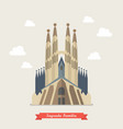 catholic church sagrada familia vector image