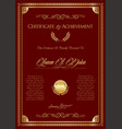 certificate or diploma retro vintage template 7 vector image vector image