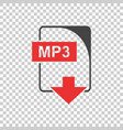 mp3 icon flat vector image vector image