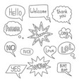 speech bubble doodle set on white background vector image