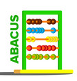 abacus toy colorful education icon school vector image