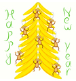 banana tree 2016 vector image
