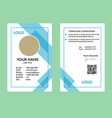 blue nice id card template vector image vector image