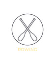 oars linear icon vector image