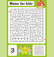 a square labyrinth developmental game for vector image vector image