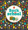 back to school flat background vector image vector image