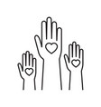 charity event hands raised heart in palm vector image