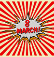 congratulation with international womens day on vector image vector image