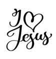 hand drawn i love jesus lettering with heart text vector image vector image