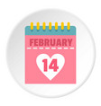 pink valentines day calendar icon circle vector image