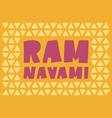ram navami - typographic poster vector image