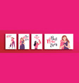 happy mothers day family card set with children vector image vector image
