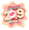 happy new year paper art vector image vector image