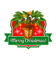 merry christmas lights ribbon greeting icon vector image