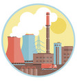 production factory template vector image vector image