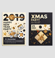 christmas party flyer design- golden design 2019 vector image vector image