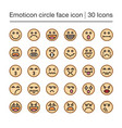 emoticon icon vector image vector image