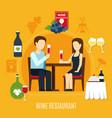 flat wine restaurant vector image