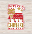 happy chinese new year sticker design vector image vector image