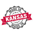 made in kansas round seal vector image vector image