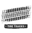 tire track print vector image vector image