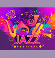 carnival party banner invitation card vector image vector image