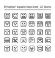 emoticon square icon vector image vector image
