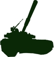 Heavy Battle Tank vector image