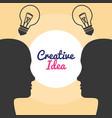 human profile creative brain vector image vector image