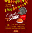 thanksgiving party flyer celebration invite vector image vector image