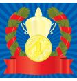 the award 1-st position vector image vector image